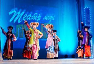 Театр моды Алтыр
