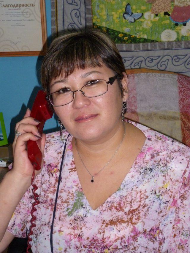 Светлана Степановна Патачакова