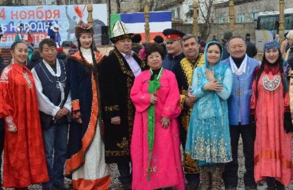День народного единства 2016 год