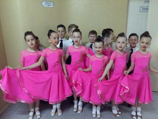 Ансамбль бального танца «Тарина»