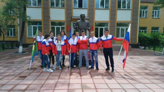 Молодежь Хакасии
