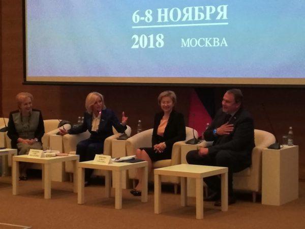 Всероссийский съезд директоров клубных учреждений