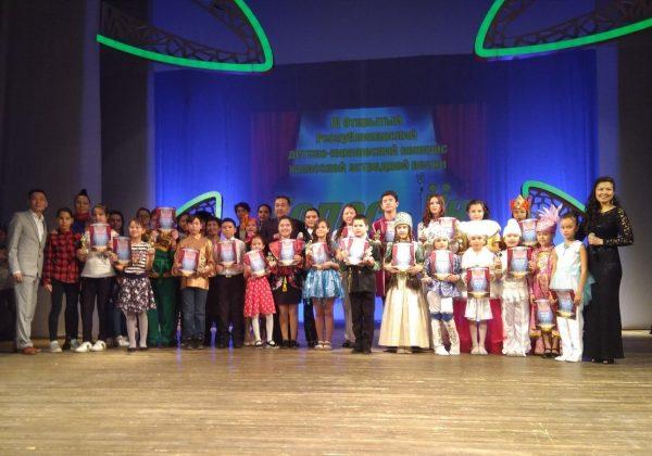 Победители детско-юношеского конкурса хакасской эстрадной песни