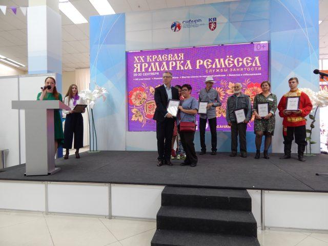 Вручение Светлане Патачаковой  благодарственного письма