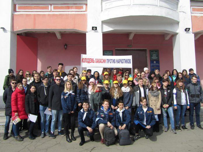 Молодежь Хакасии против наркотиков