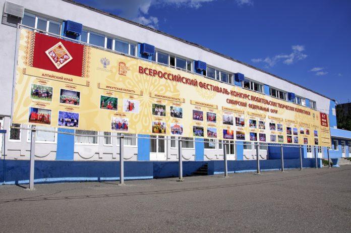 II (зональный) этап Всероссийского фестиваля любительских творческих коллективов Сибирского федерального округа.