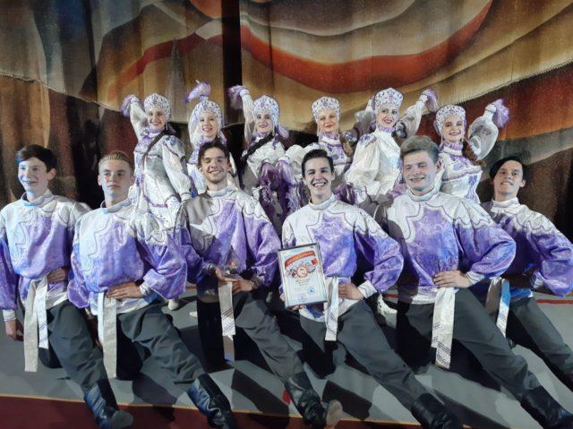 Всесибирский фестиваль национальных культур
