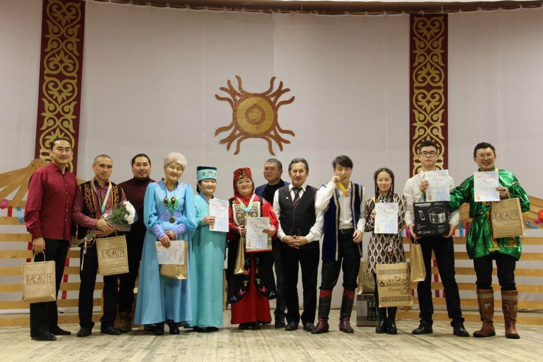 Победители конкурса хакасской авторской пести