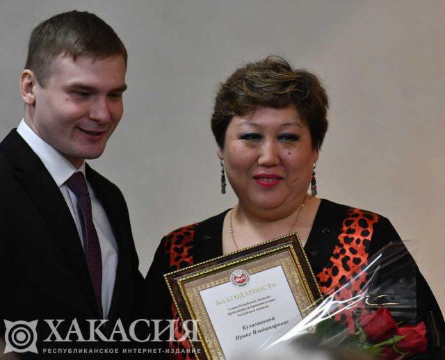 Ирина Кулагашева