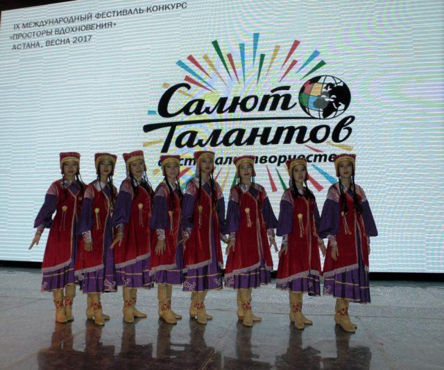«Просторы Вдохновения» (г. Астана, Казахстан)