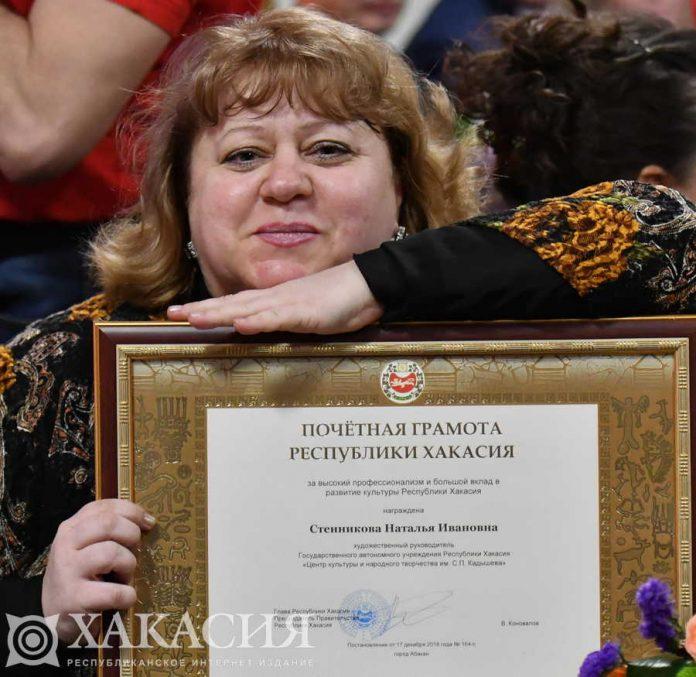 Наталья Стенникова