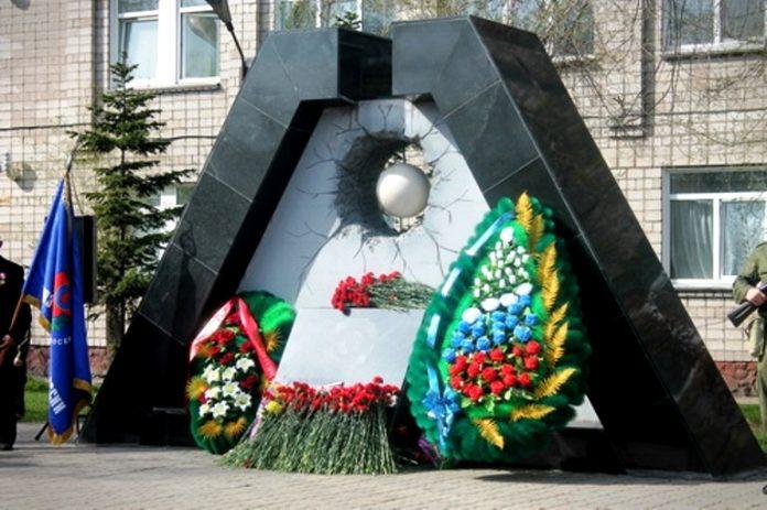 памятник жертвам радиационных аварий и катастроф