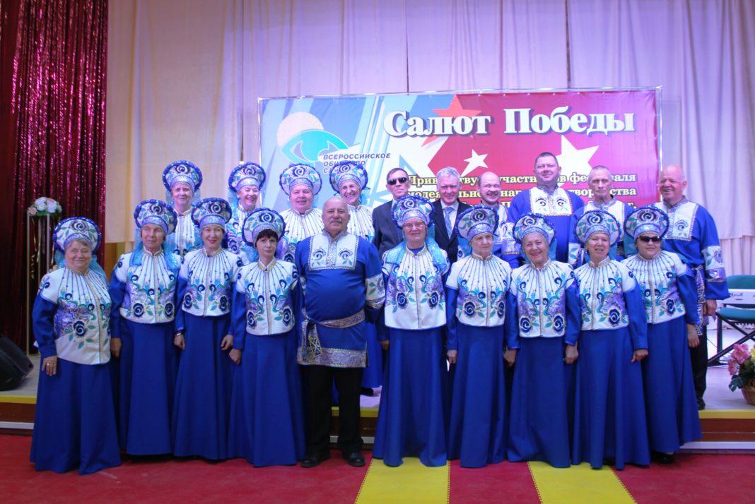 Народный хор «Родные напевы»