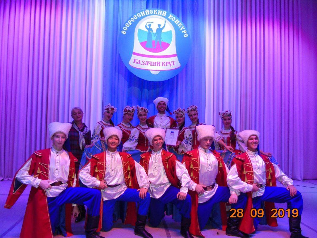 Образцовый ансамбль народного танца «Саяночка»