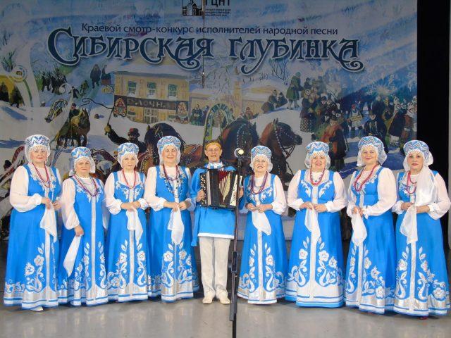 «Сибирская глубинка» ( г. Красноярск)