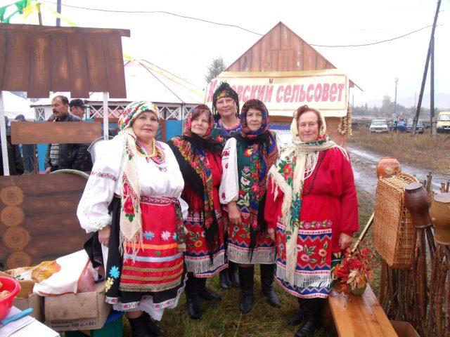 Украинские переселенцы в Хакасии